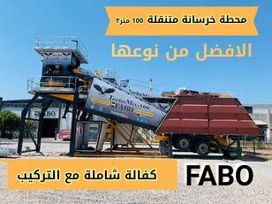 nový betonárna FABO TURBOMIX-100 محطة الخرسانة المتنقلة الحديثة