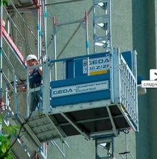 stožárová šplhací pracovní plošina GEDA 500 Z